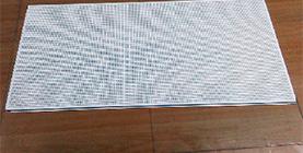 600×1200铝天花