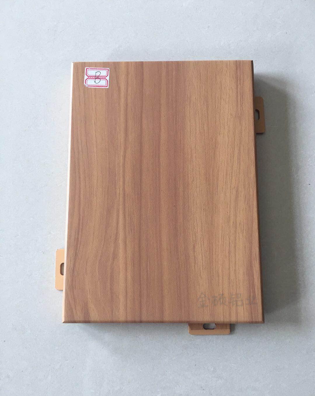 木纹热转印铝板