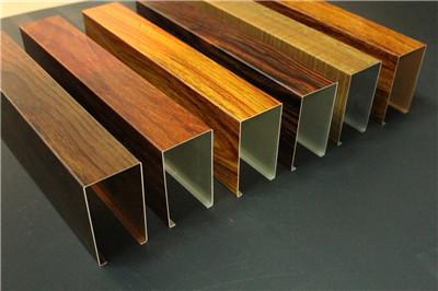 木纹铝方管
