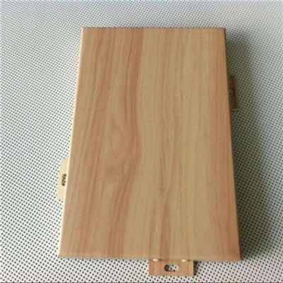 热转印铝单板