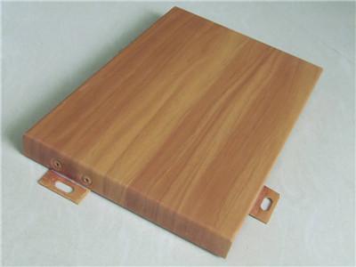 木纹转印铝单板厂家