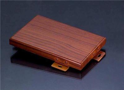 木纹转印铝单板厂