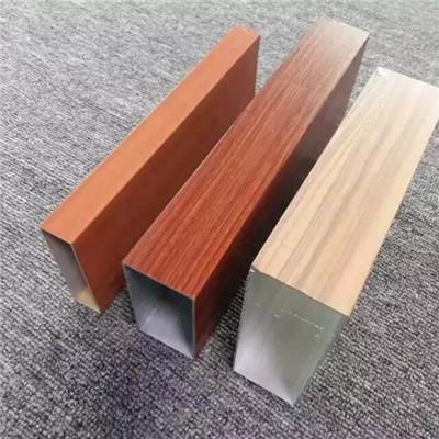 铝型材木纹转印厂