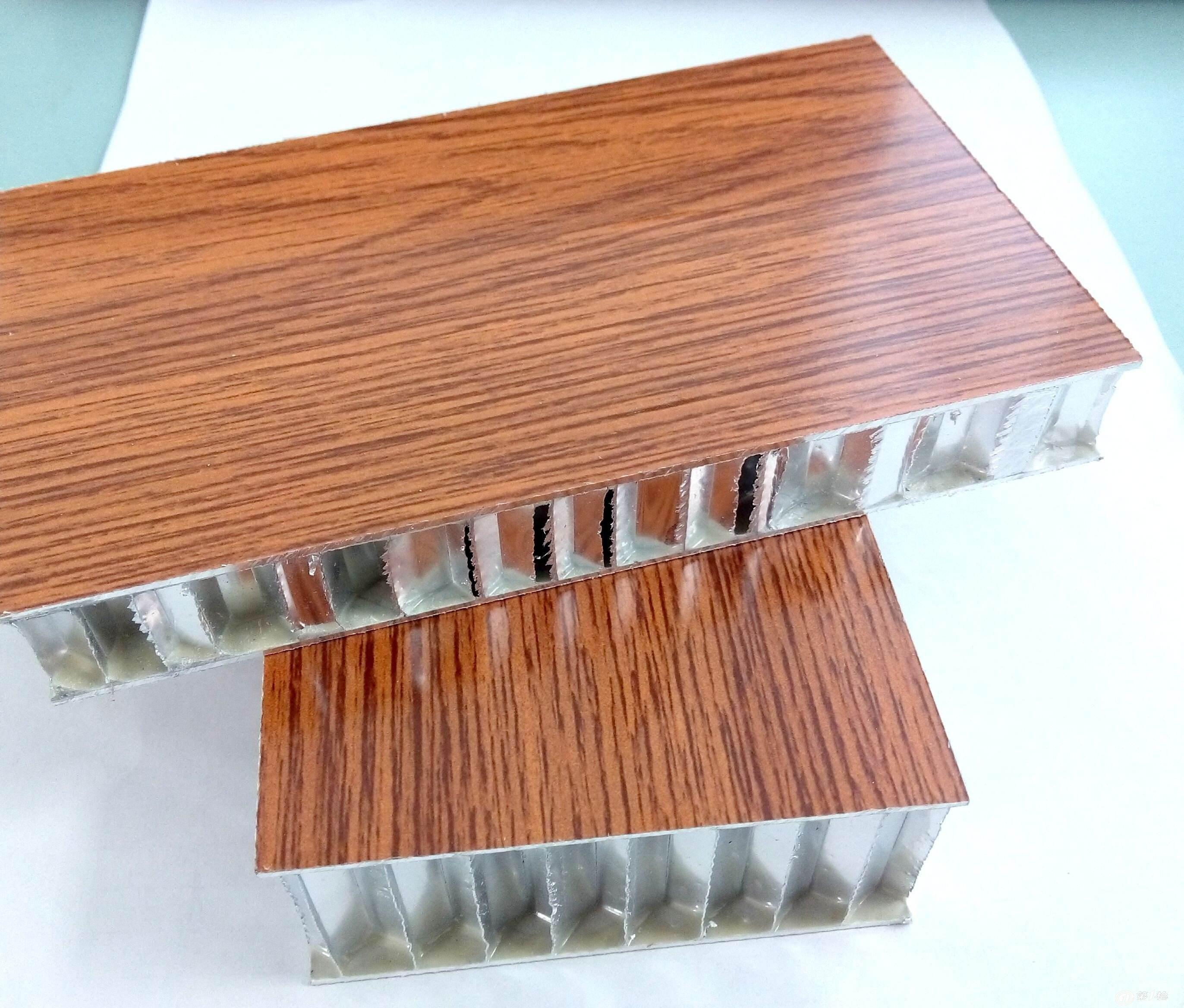 铝质蜂窝板