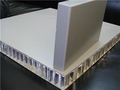 铝制蜂窝板