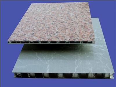 仿木纹铝蜂窝板