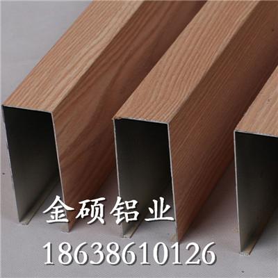 木纹铝方通生产厂