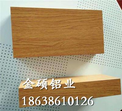 木纹铝方通厂家