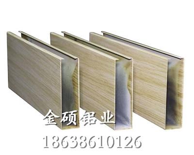 木纹铝方通生产厂家