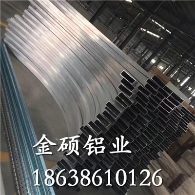 异形铝方管