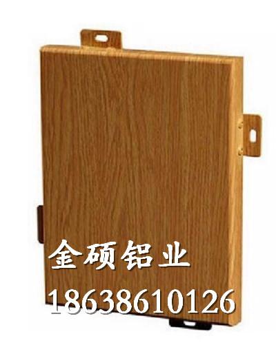 仿木纹铝单板厂家