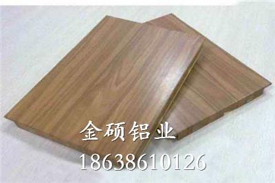 铝单板木纹转印