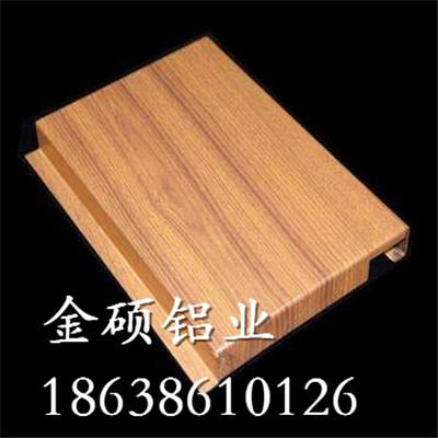 木纹铝单板加工
