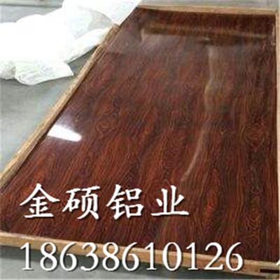 4D木纹转印厂家