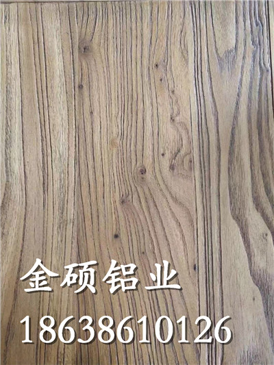 4D木纹蚀刻