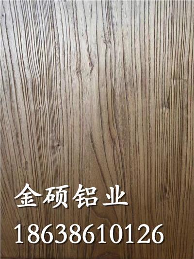 4D蚀刻木纹转印