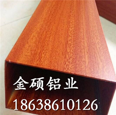 4D蚀刻木纹转印生产厂家