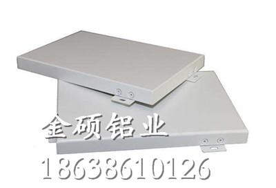 铝单板加工厂