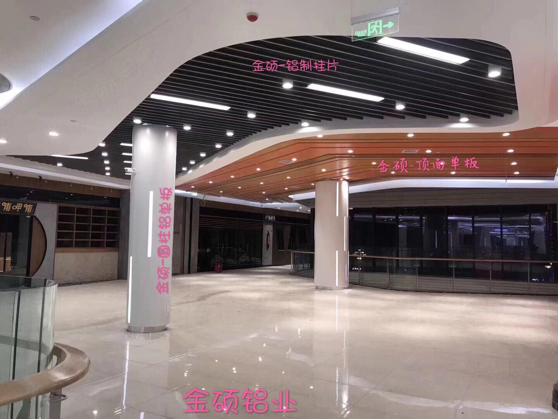 郑州铝单板生产厂家