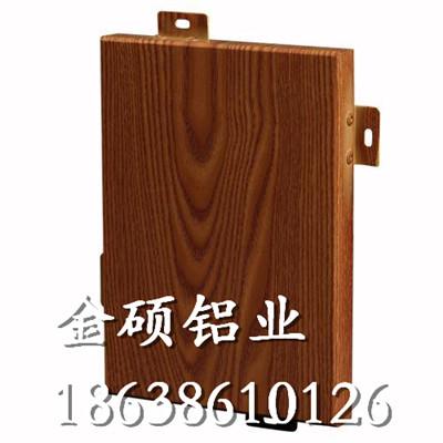 仿木纹转印铝单板