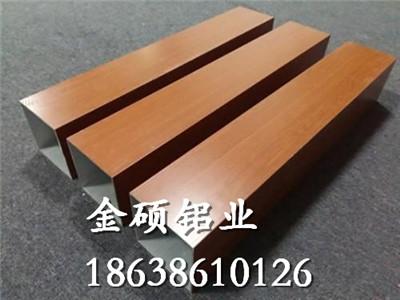 木纹转印铝单板生产厂家