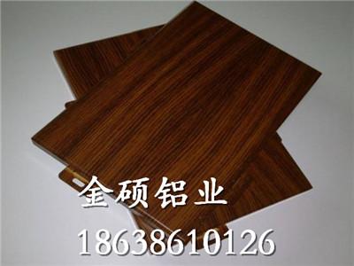 木纹转印铝板厂家