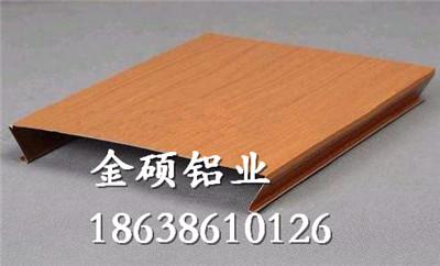 木纹铝单板厂