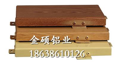 木纹转印铝板生产厂家