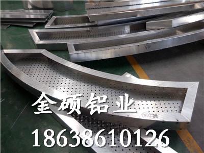 造型铝单板生产