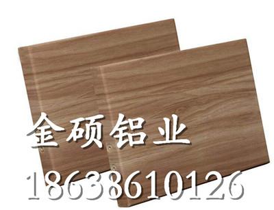 专业铝单板制造商