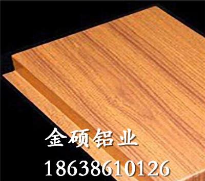 郑州木纹铝单板厂家