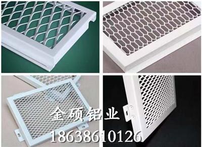 铝网拉板生产厂家