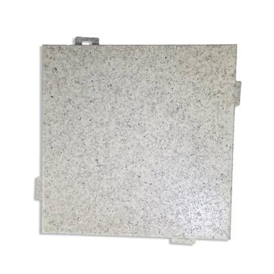 河南铝单板供应商