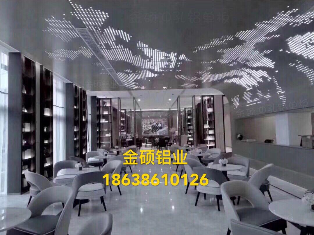 郑州冲孔铝单板