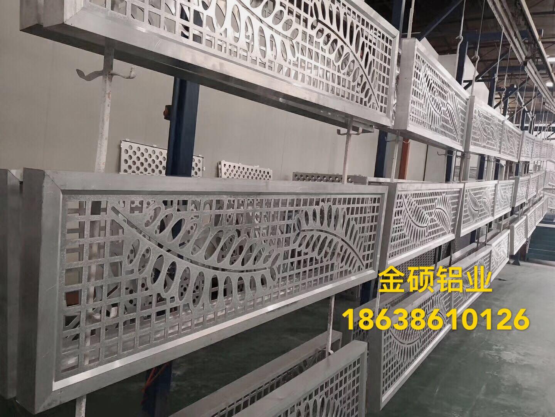 冲孔铝单板批发厂家