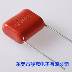 CL21A电容器