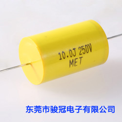 MET电容器
