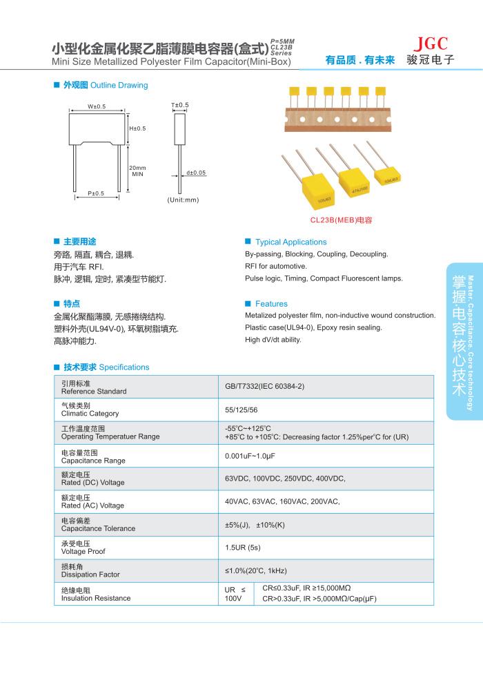 CL23B凯发k8手机器(图1)