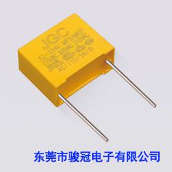 X2电容器