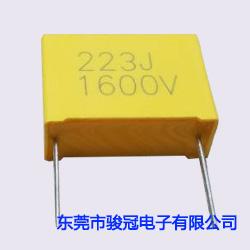 CBB81-B 电容
