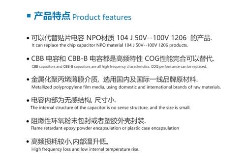 CBB 电容 粉包(图3)
