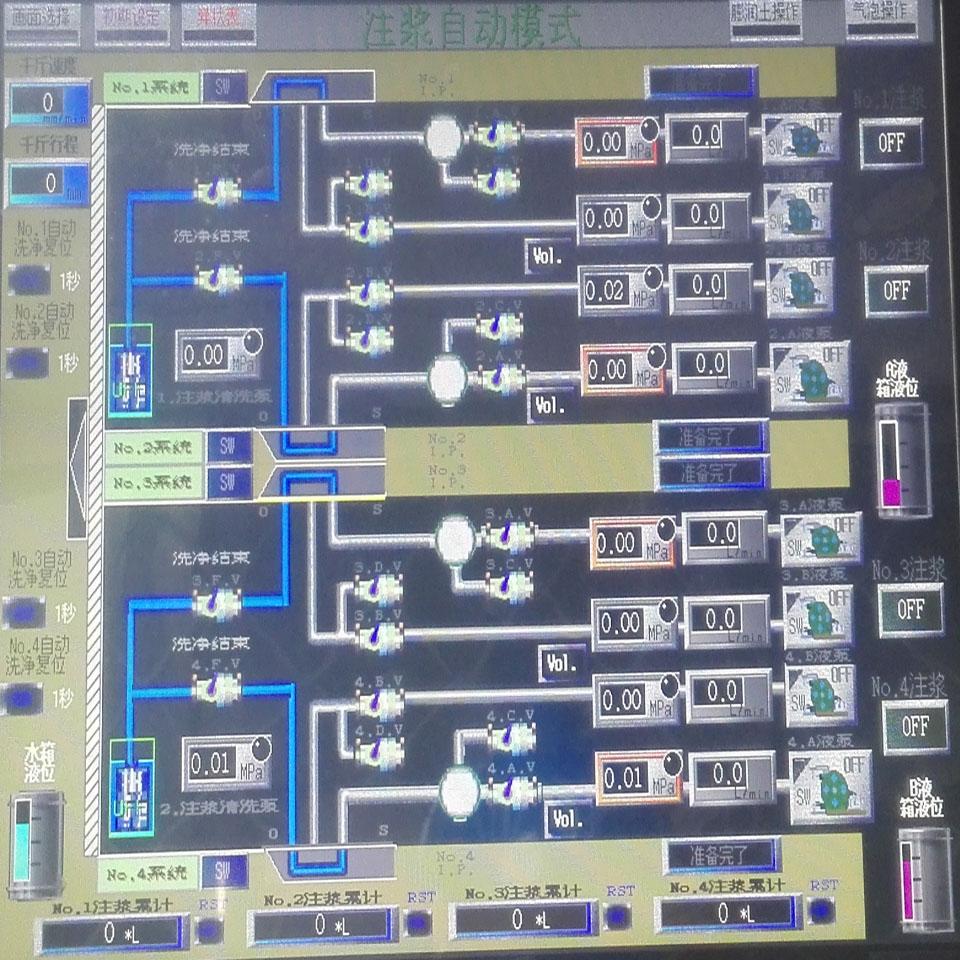 PLC注浆自动模式