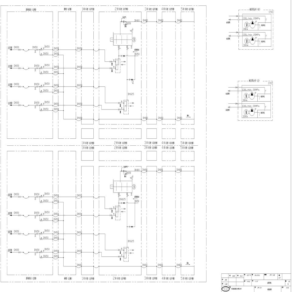矩形盾构注浆系统