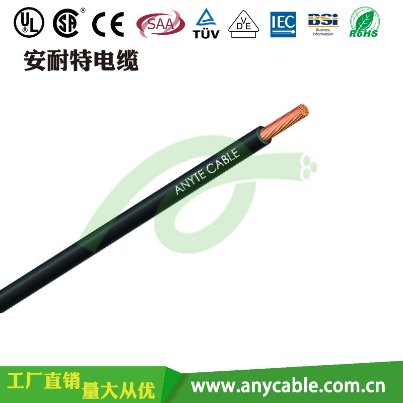 UL1028美标布线电缆