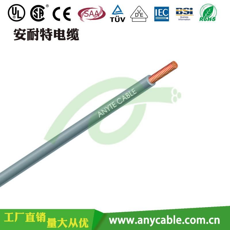 UL1061环保PVC电线电缆