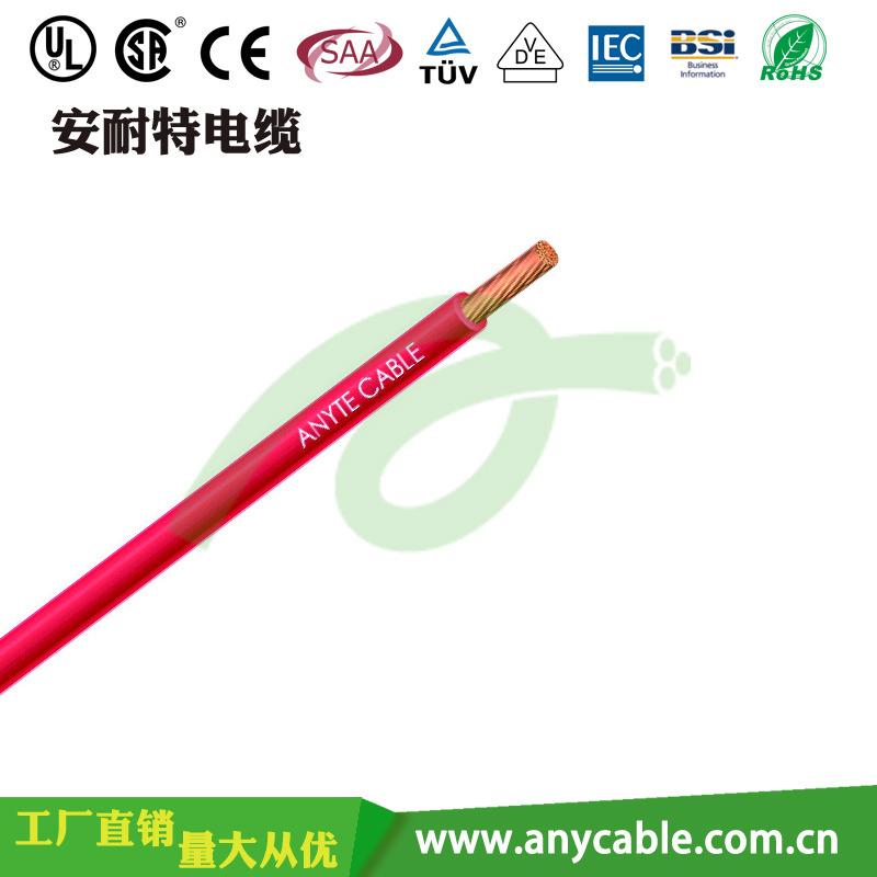 UL1569环保PVC设备连接电线