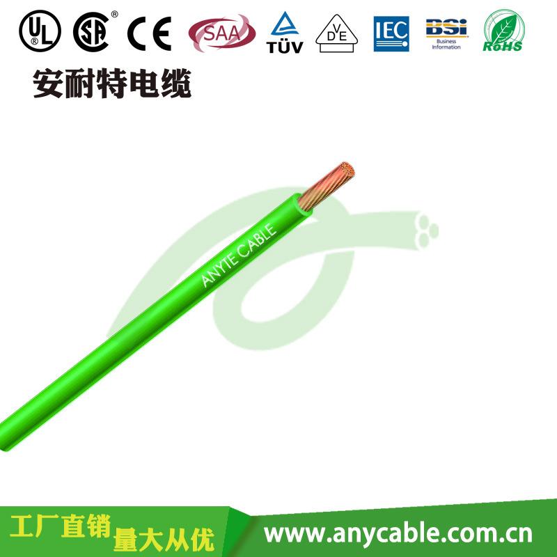 UL1571美标单芯电线