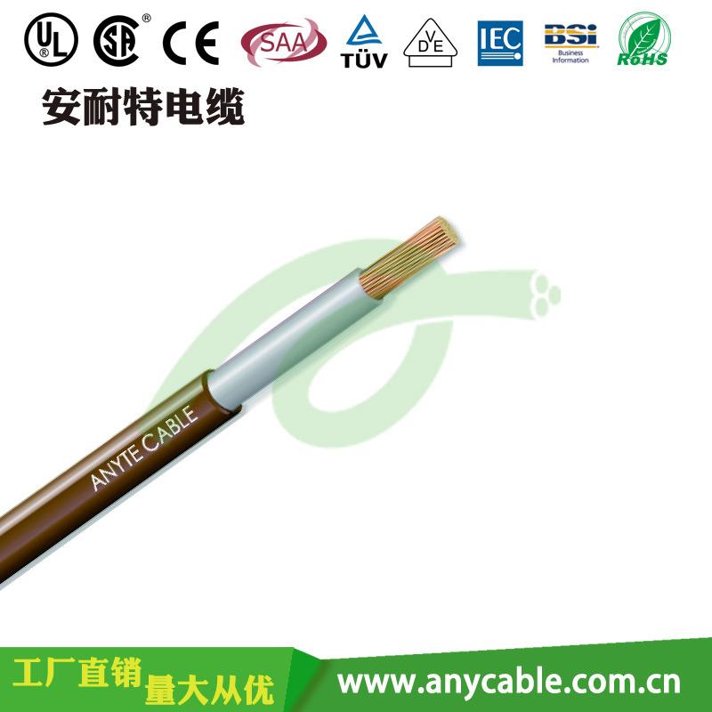 UL1672交联绝缘加强型电线