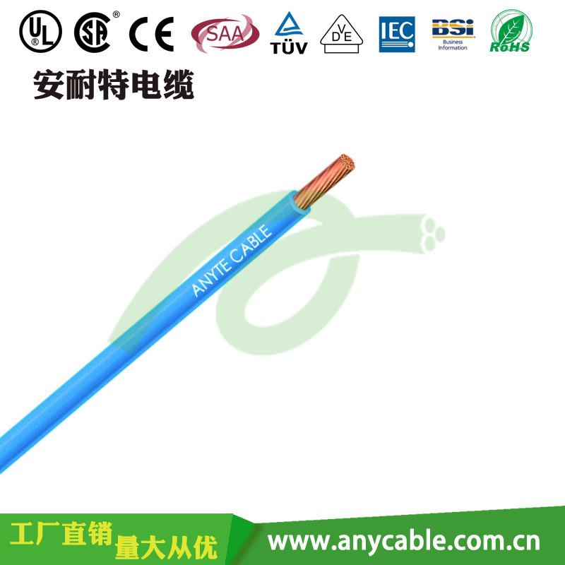 UL10012聚氯乙烯绝缘电线
