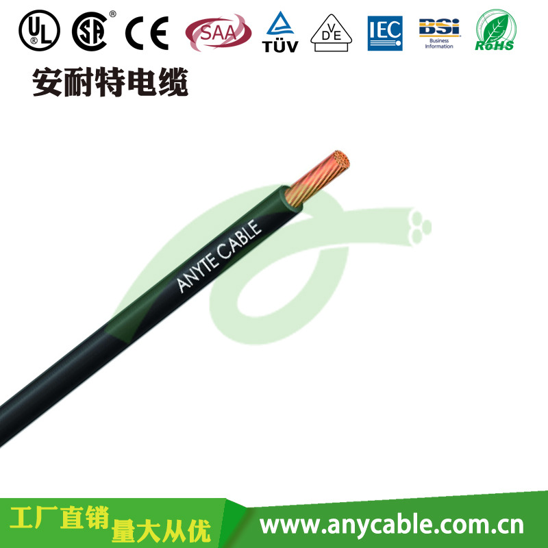 UL10239低烟无卤绝缘电线